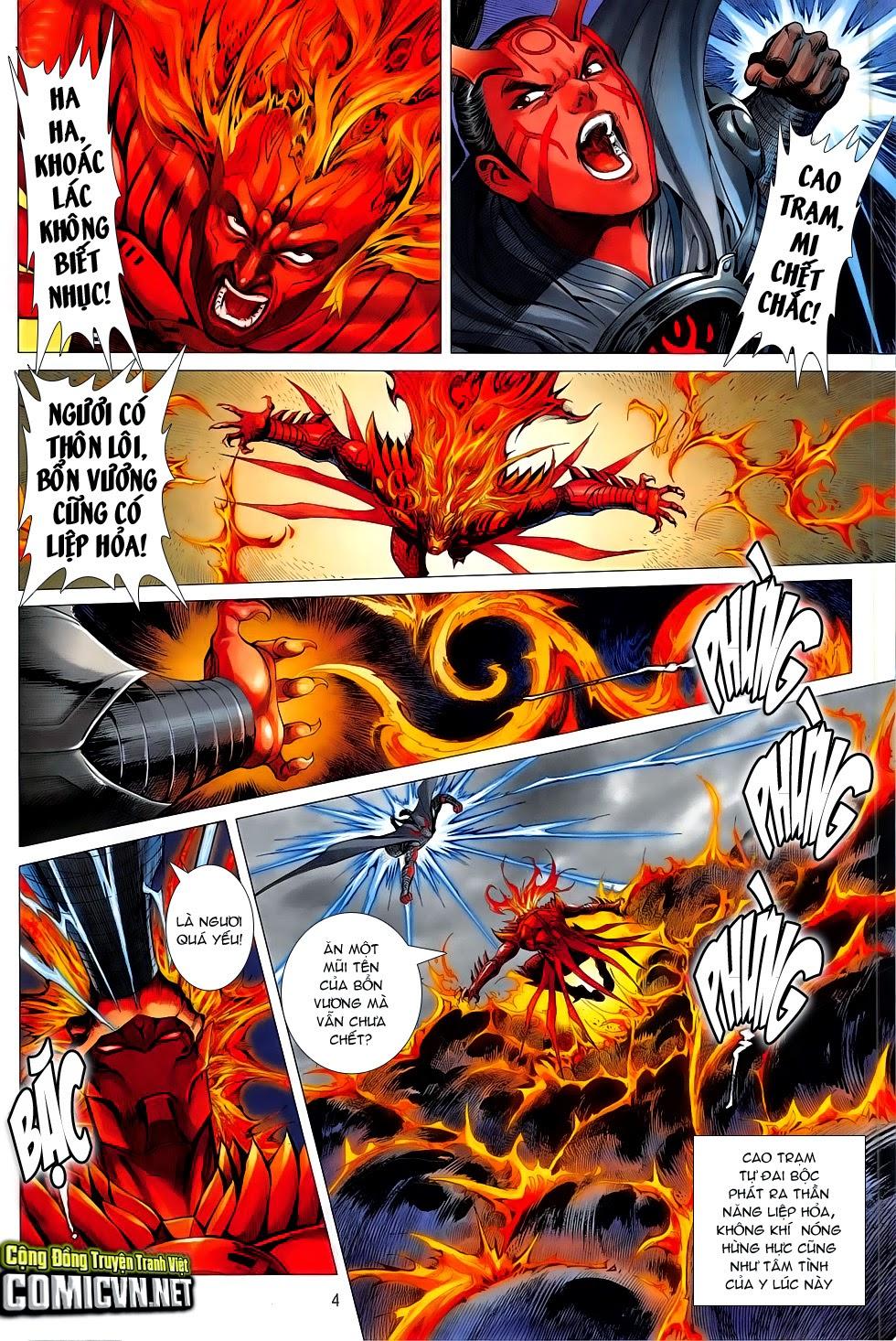 Chiến Phổ chapter 5: lôi hỏa kinh thiên chiến trang 4
