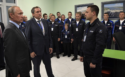 Vladimir Putinat Nizhne-Bureiskaya Hydroelectric Power Plant.