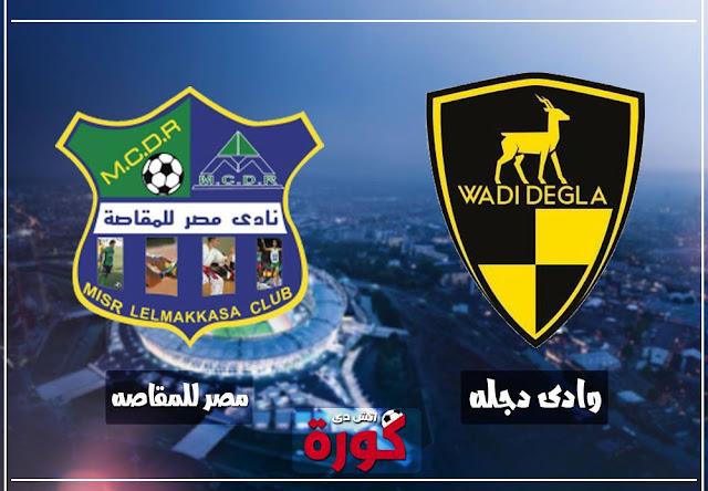 el makkasa vs wadi degla