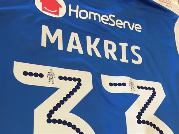 APOEL Linked With Walsall Forward Andreas Makris