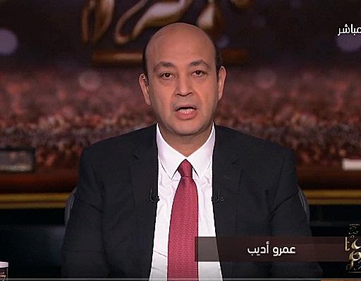 برنامج كل يوم حلقة الثلاثاء 21-11-2017 مع عمرو أديب ومغادرة الحريرى للقاهرة بعد زيارة قصيرة وبدء حملة مصر الدفيانة