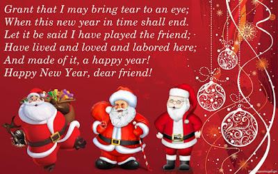 merry christmas text art