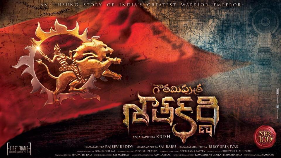 Telugu movie Gautamiputra Satakarni (2017) full star cast and crew wiki, Nandamuri Balakrishna, Shriya Saran, release date, poster, Trailer, Songs list, actress, actors name, Gautamiputra Satakarni first look Pics, wallpaper