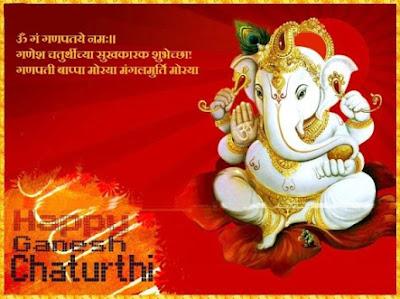 Happy Ganesh Chaturthi 2018 messages in Marathi
