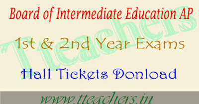 Bie telangana hall tickets 2017 ipe inter hall tickets 2017 ts