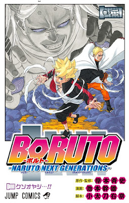 Boruto: Naruto Next Generations 第01-02巻 raw zip dl