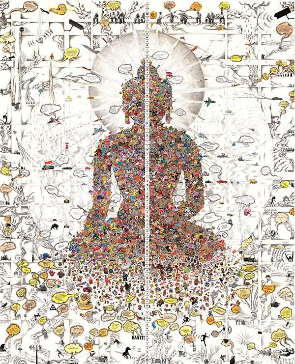 Gonkar Gyatso (Tibet) - Buddhist art