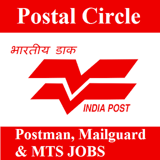 Telangana Postal Circle, AP Postal, freejobalert, Sarkari Naukri, AP Postal Answer Key, Answer Key, ap postal logo