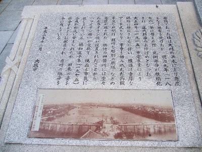 難波橋の歴史