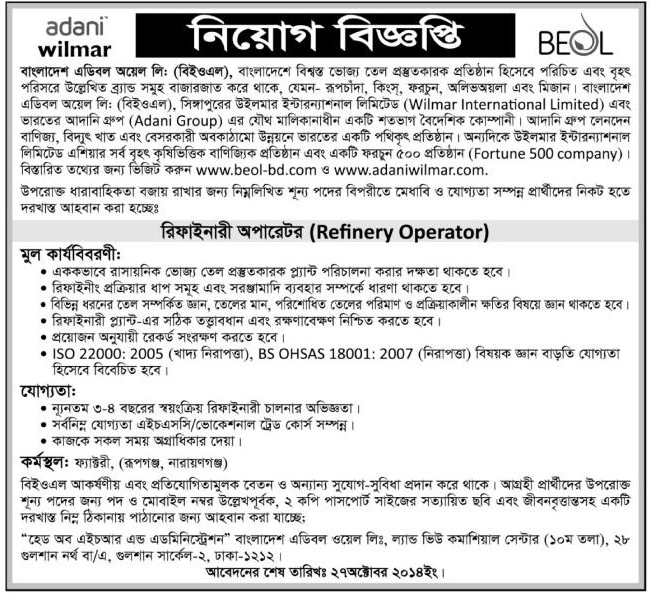 Bdjobs : Career at Bangladesh Edible Oil Ltd