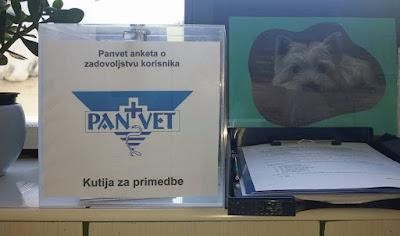 Kutija za primedbe u Panvet čekaonici