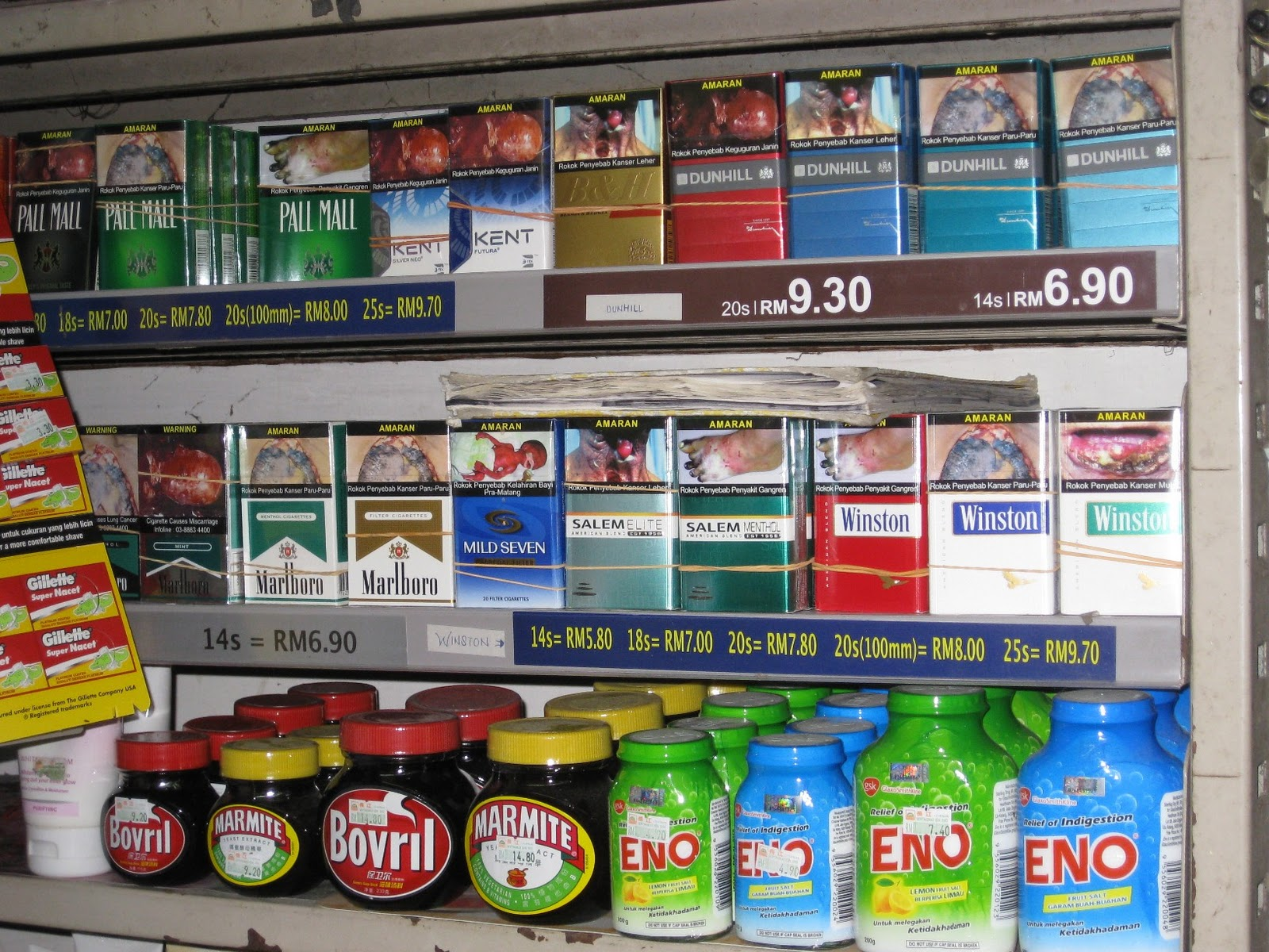 Image result for rokok malaysia
