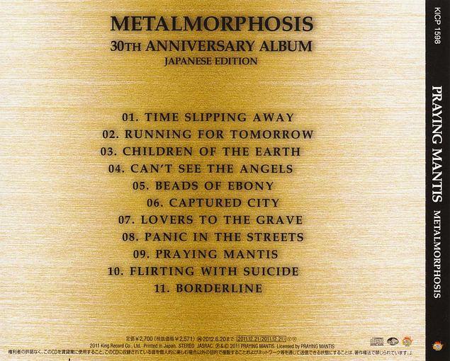 PRAYING MANTIS - Metalmorphosis [Japan Edition +6] Out Of Print - back