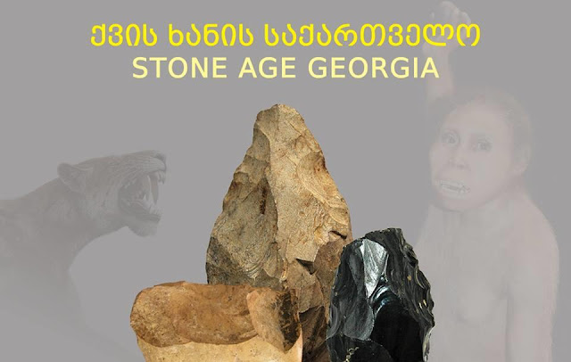 'Stone Age Georgia' at the National Museum of Georgia