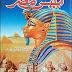 Free Download Urdu Novel Iblees E Misr By Almas M A