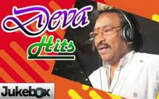 Deva Super Hit Collection Audio Jukebox Vol – 1