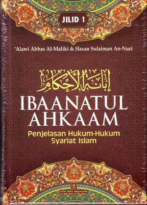 Pengantar Kitab Ibanah Al-Ahkam