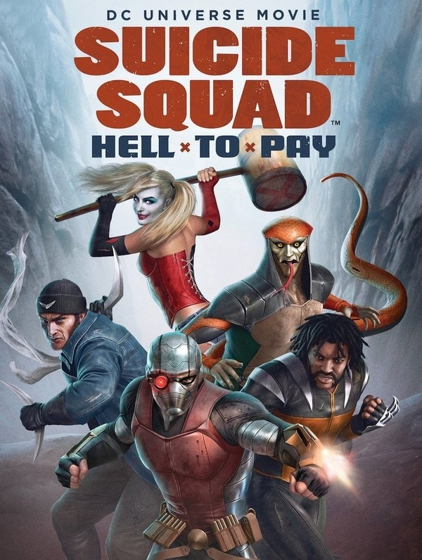 Suicide Squad: Hell to Pay [2018] [DVDR] [NTSC] [Latino]