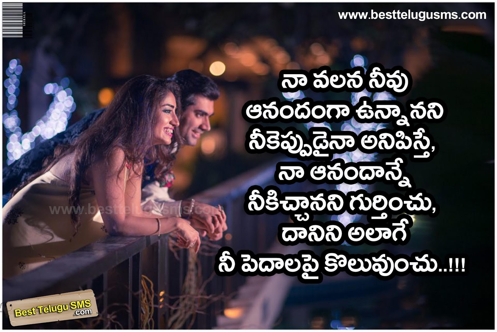 Best Love quotes in telugu with Beautiful wallpapers ...