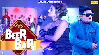 Beer Bar Download Haryanvi Video – Raju Punjabi