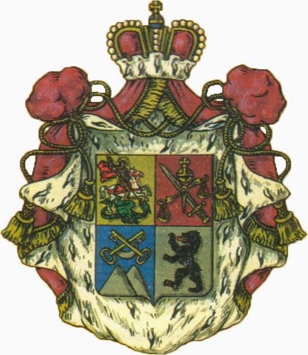 Сваны. Грузинский герб.
