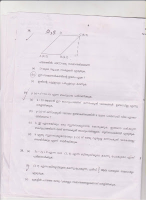 kerala education news: sslc maths question paper 2012 kerala