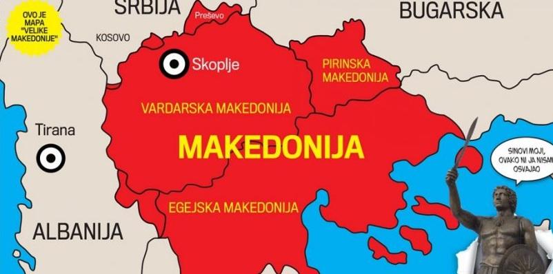 Συγκλονιστικό κείμενο για την εκχώρηση ονόματος, αποδοχής υπηκοότητας και «μακεδονικής» γλώσσας στους Σκοπιανούς