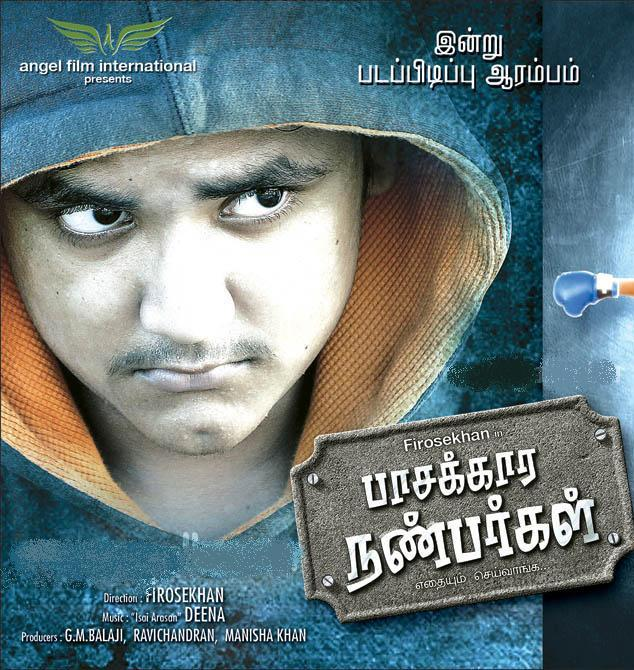 Im A Rider Song Download 320kbps: Pasakara Nanbargal (2011) Mp3 Songs Downloads 320 Kbps