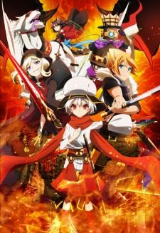 Download Chaos Dragon: Sekiryuu Seneki Batch Subtitle Indonesia