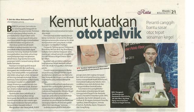 Image result for senaman menguatkan otot lantai pelvis