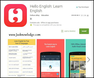 English kaise sikhe with hello english app