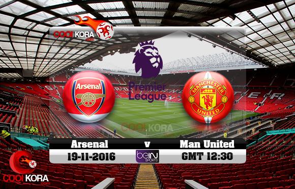 مشاهدة مباراة مانشستر يونايتد وآرسنال اليوم 19-11-2016 في الدوري الإنجليزي