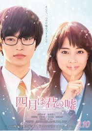 Shigatsu Wa Kimi No Uso live action full movie sub indo