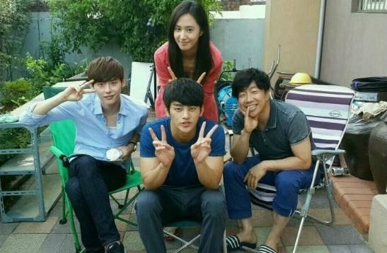 lee jong suk and kwon yuri dating