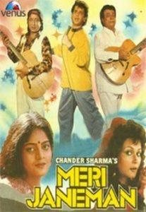 meri janeman 1992 bollywood hindi movie mp3 songs