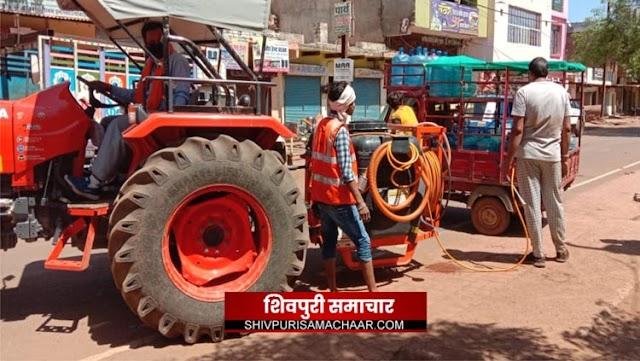 शिवपुरी में लोग निजी खर्चे पर करा रहे हैं मोहल्ला/कॉलोनी का सैनिटाइजेशन   Shivpuri News