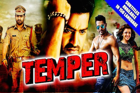 Temper 2016 Hindi Dubbed Movie Download