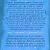 Contraportada: Luna de Vainilla (Bilogía: Luna de Vainilla Parte 1)  - Autora Margot Recast