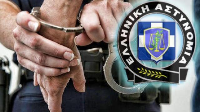 9 συλλήψεις στην Αργολίδα από ευρεία αστυνομική επιχείρηση