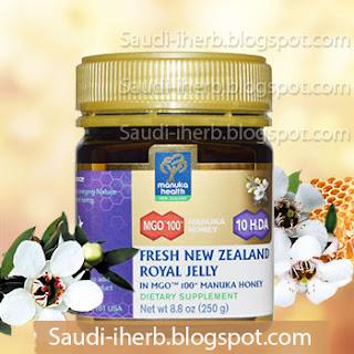 عسل مانوكا غذاء ملكة النحل
