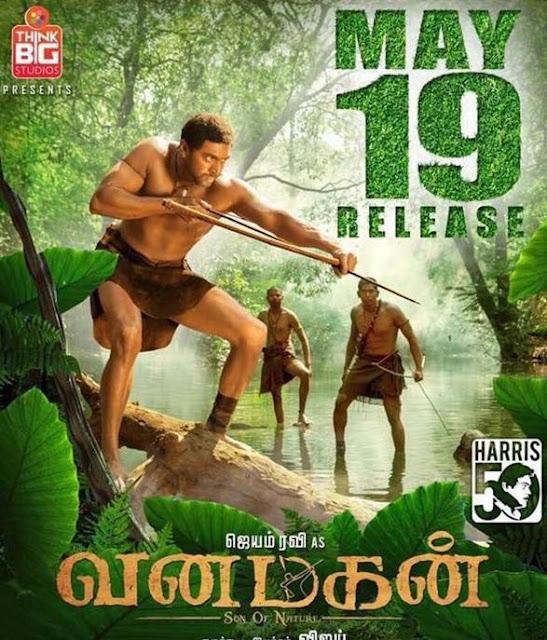 مشاهدة و تحميل فيلم الاكشن والمغامرات الهندي Vanamagan 2017 مترجم بجودة HDRip 720p