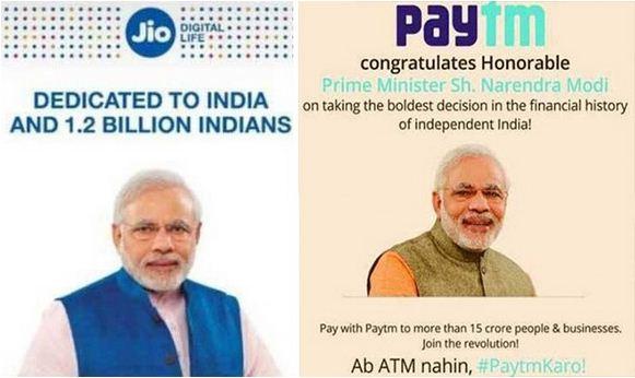 Modi-s-image-advertising-geo-petiema-rilayansa-Apologizes