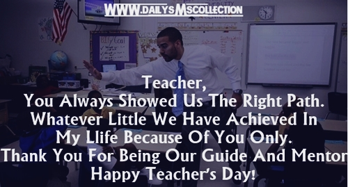 Happy Teachers Day Quotes 2019, Wishes, Images, Messages