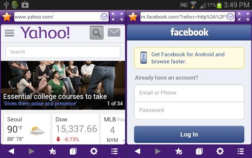 تطبيق جميل لتقسم شاشة هاتفك إلى نصفين وتتصفح أكثر من موقع في نفس الوقت من واجهة واحدة