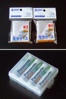 Sanwaサンワ電池ケース