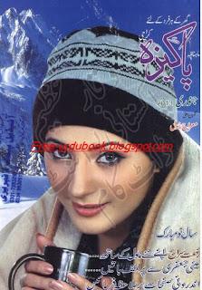 Pakizah Digest January 2013