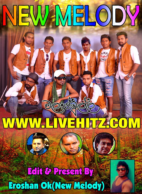 NEW MELODY LIVE IN WALASMULLA 2017-04-15