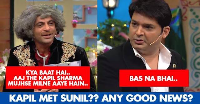 Kapil Sharma and Sunil Grover