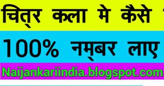 Naijankariindia.blogspot.com