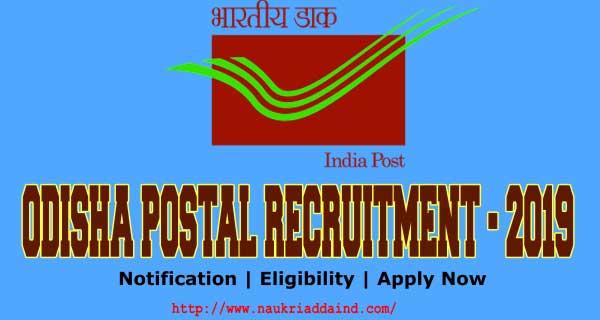 Odisha Postal Circle recruitment notification
